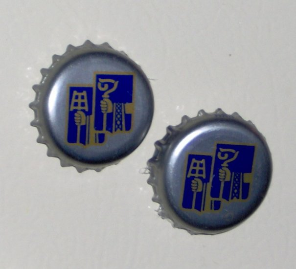 Handmade Recycled beer bottlecap fridge magnet blue and grey