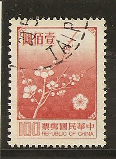 China-Formosa - Scott # 2156e Used (Item # EC-13)