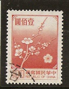 China-Formosa - Scott # 2156e Used (Item # EC-14)