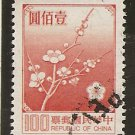 China-Formosa - Scott # 2156e Used (Item # EC-15)