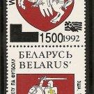 Belarus - Scott # 62a MNH (Item # EC-18)
