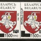 Belarus - Scott # 62a MNH (Item # EC-20)