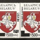 Belarus - Scott # 62a MNH (Item # EC-24)