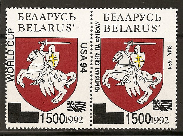Belarus - Scott # 62a MNH (Item # EC-29)