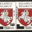 Belarus - Scott # 62a MNH (Item # EC-34)