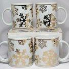 Signature Housewares Set of 4 Aspen Porcelain White Coffee Mugs Cups 11 Oz