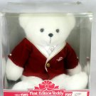 Vintage Dan Dee 1989 First Edition Holiday Christmas Male Teddy Bear