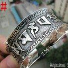 German Silver Bracelet. Design: Health #05