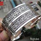 German Silver Bracelet. Design: 2 Scroll  #1