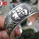 German Silver Bracelet. Design: Hope #20