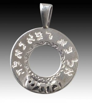 Powerful Letters Pendant #20003