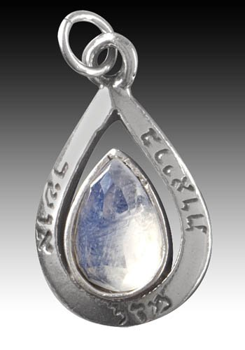 Dazzling Handcrafted �Drop of Luck� Pendant  #80003