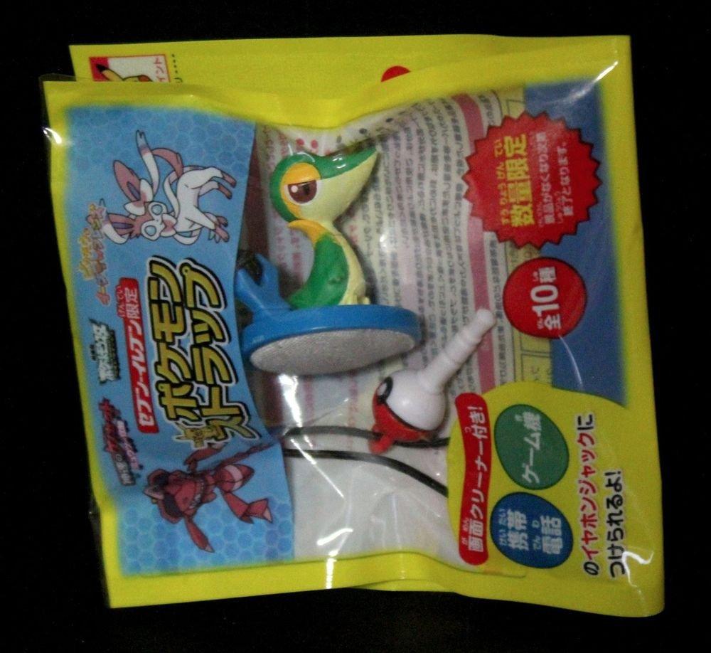 "Rare Pokemon Movie 2013 Mascot Pokeball Charm Strap -1"" Snivy + Free Card!"