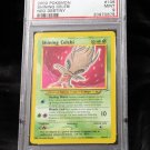 Graded PSA 9 MINT Shining Celebi 106/105  Neo Destiny Holofoil Pokemon Card TCG
