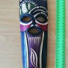 Mask wooden African from Mozambique