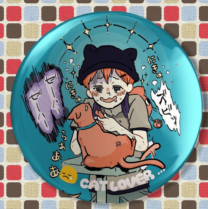 Tin Button (cat lover)