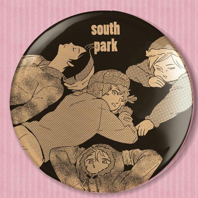 Round hand mirror (south park fanart1)