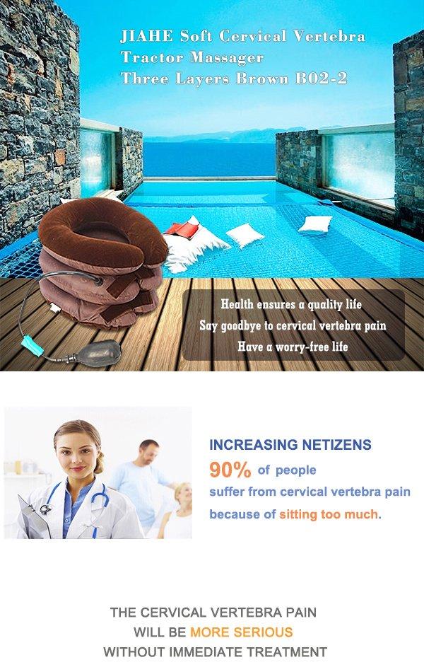 Soft Cervical Vertebra Tractor Massager Three Layers Pain Headache Brown