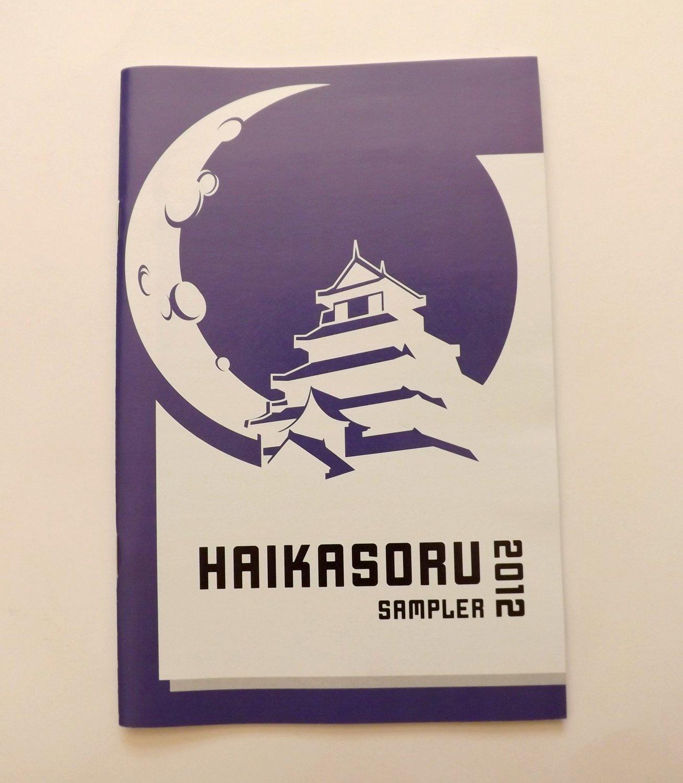 HAIKASORU 2012 Promo Manga Sampler - Viz Media - 2112 SDCC Comic Con