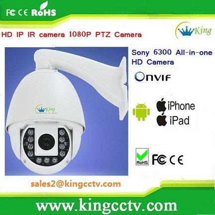 720P ip camera ptz controller 1.3Mp ir ip camera HD  ir security camera ptz