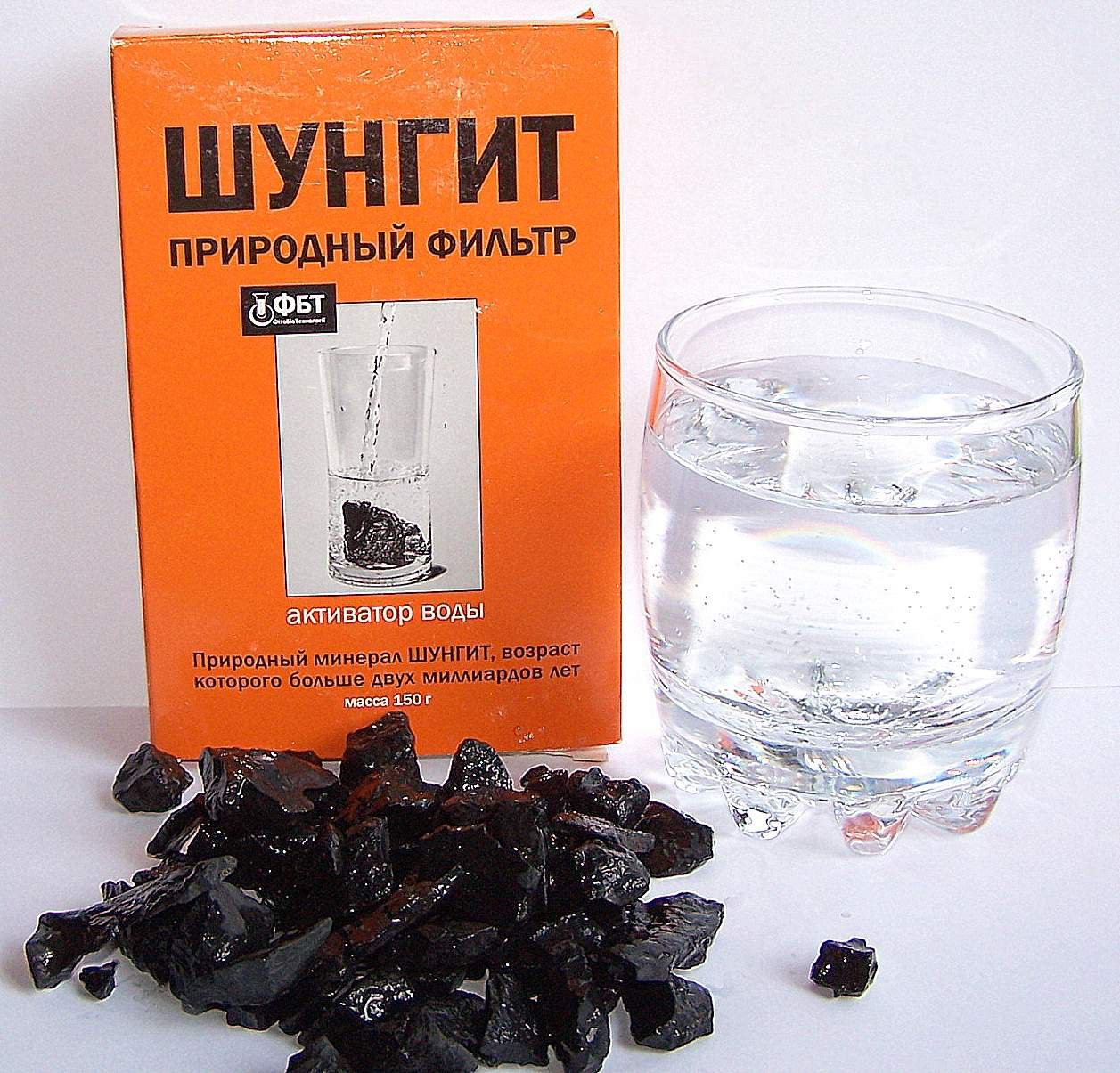 SHUNGITE UNIQUE NATURAL WATER CLEANER, HEALING STONE 0.15kg 0.33Lbs