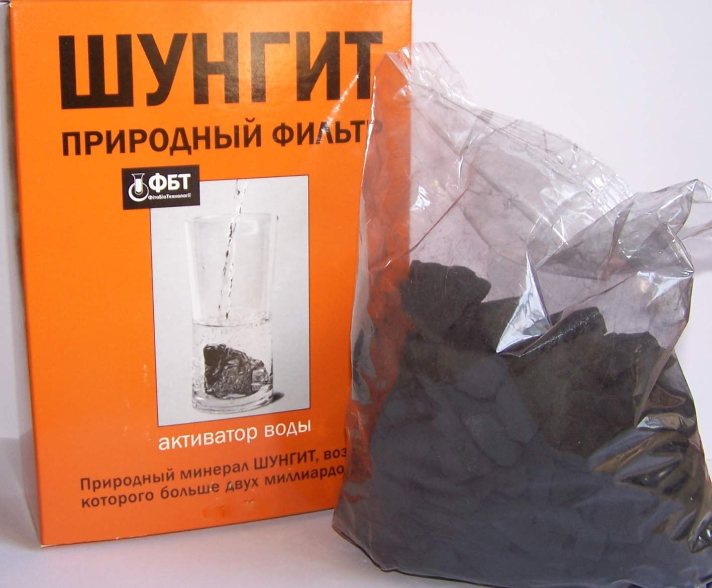 SHUNGITE UNIQUE NATURAL WATER CLEANER, HEALING STONE 0.5kg 1.1Lbs