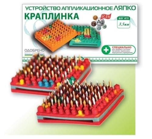 LYAPKO APPLICATOR DROPLET 33 x 33mm 3,5 Ag Acupuncture massager