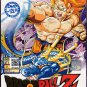 DVD ANIME DRAGON BALL Z Vol.1-291End DBZ Complete Series Region All English Sub