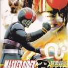 DVD KAMEN MASKED RIDER BLACK Vol.1-52End