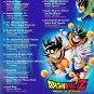 DVD ANIME DRAGON BALL Z 18 Movie Collection