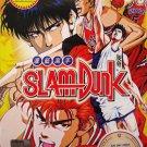 DVD ANIME SLAM DUNK Complete Box Set Vol.1-101End 4DVD