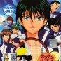 DVD ANIME THE PRINCE OF TENNIS COLLECTION Vol.1-178End