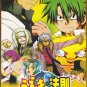 DVD ANIME THE LAW OF UEKI Vol.1-51End Complete TV Series