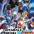 DVD ANIME DANBALL SENKI W Vol.1-58End  Complete TV Series