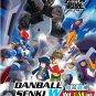 DVD ANIME DANBALL SENKI W Vol.1-58End  Complete TV Series