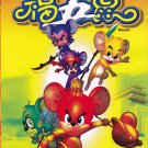 DVD CHINESE ANIME FIVE LUCKY MOUSE 福五鼠 Vol.1-36End