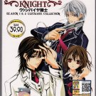 DVD ANIME VAMPIRE KNIGHT Season 1 & 2 Ultimate Collection