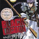 DVD BLACK LAGOON Roberta's Blood Trail Complete 5 OVA Anime NEW English Sub