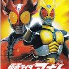 DVD KAMEN MASKED RIDER AGITO Vol.1-51End
