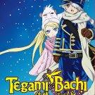 DVD ANIME TEGAMI BACHI LETTER BEE Season 1+2 Vol.1-50End