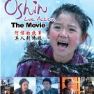 DVD OSHIN Live Action The Movie