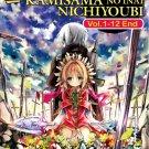 DVD ANIME Kami-sama no Inai Nichiyoubi Vol.1-12End Sunday Without God