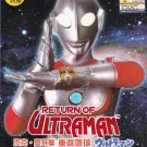 DVD RETURN OF ULTRAMAN JACK TV Series Vol.1-51End