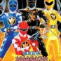 DVD ABARANGER ABARENZYA Vol.1-50End Complete TV Series