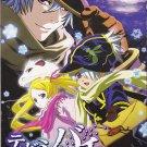 DVD ANIME TEGAMI BACHI LETTER BEE Vol.1-25End