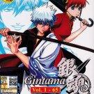 DVD ANIME GINTAMA Vol.1-65 Gin Tama Silver Soul