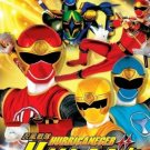 DVD SUPER SENTAI HURRICANEGER Vol.1-51End Complete TV Series