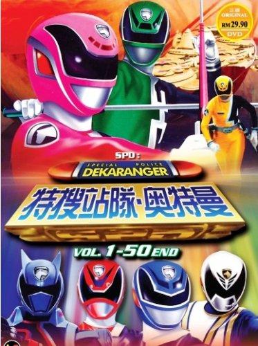 DVD SPD SPECIAL POLICE DEKARANGER Vol.1-50End Complete TV Series