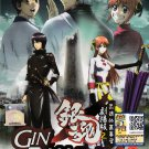 DVD ANIME FILM GINTAMA Movie 2 Final Chapter Be Forever Yorozuya Region All