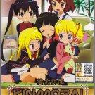 DVD ANIME KINMOZA! Vol.1-12End Kiniro Mosaic Golden Mosaic